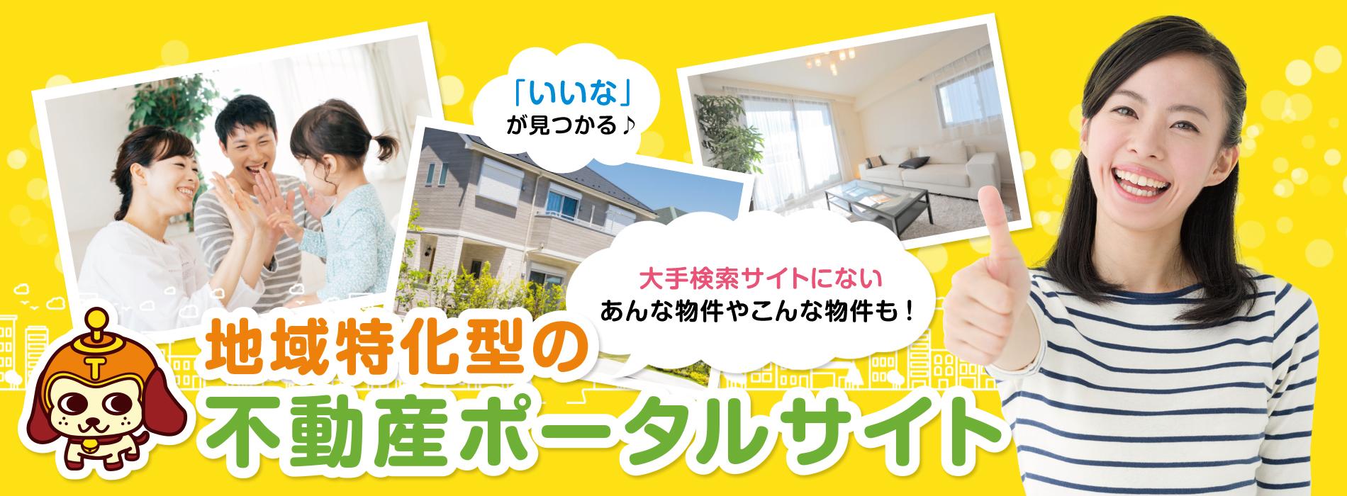 弊社は横浜市青葉区のUR賃貸住宅を紹介しております。